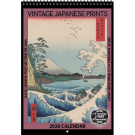 2020 Vintage Japanese Prints Calendar