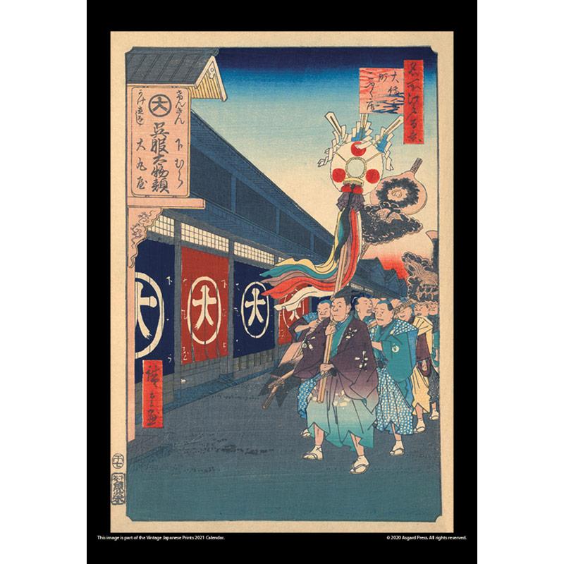 2021 Vintage Japanese Prints Calendar