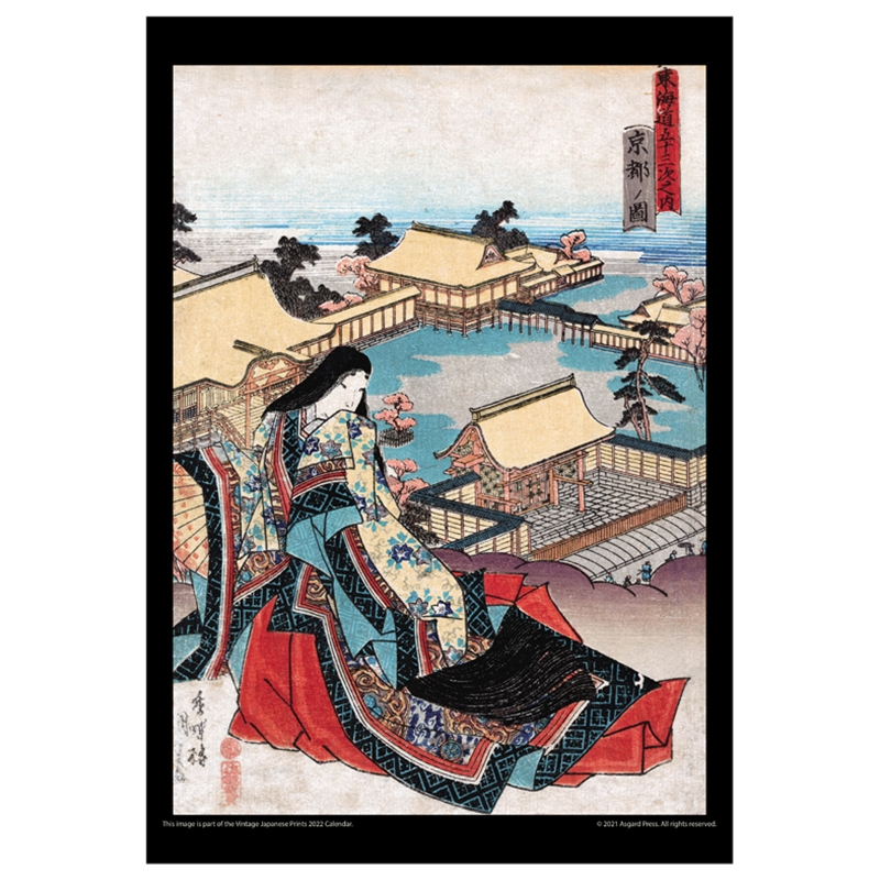 Asgard Press 2022 Vintage Japanese Prints Calendar